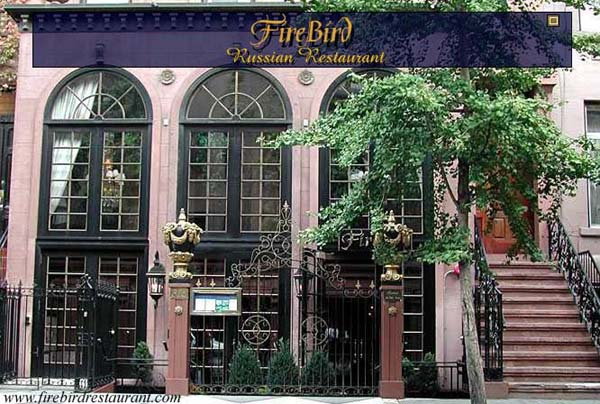 Credit: www.firebirdrestaurant.com Firebird Restaurant